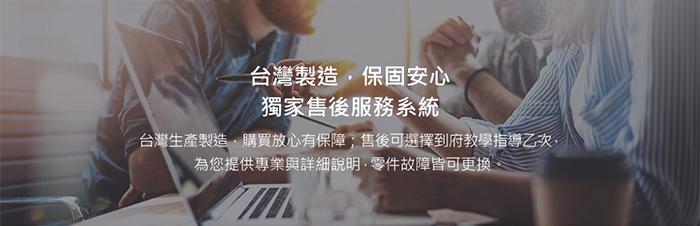 3D列印機台灣製造品質保證