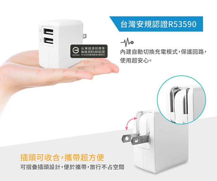 通過台灣經濟部商品檢驗局BSMI 、安規認證
