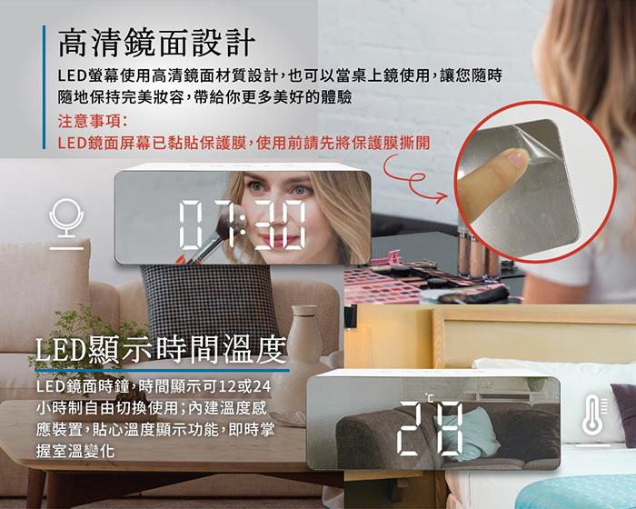 LED鏡面時鐘 化妝鏡