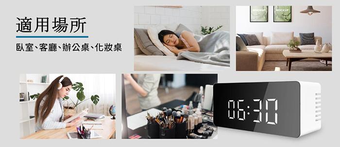 LED鏡面臥室、客廳、辦公桌、化妝桌
