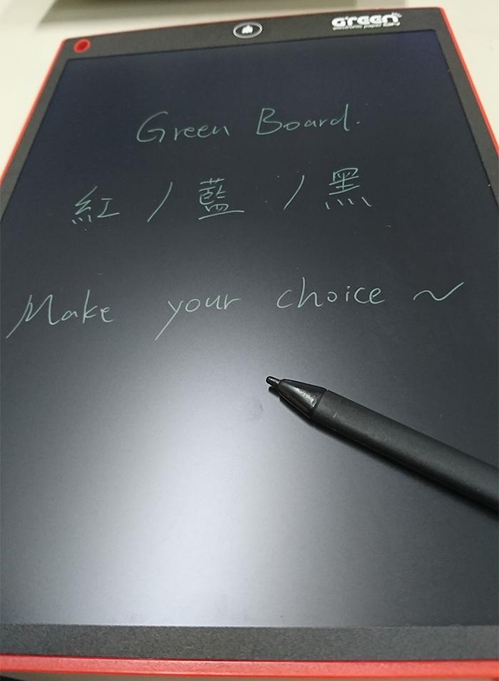Green Board 選購