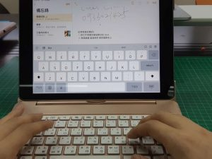 f8s 鍵盤保護套 使用方式
