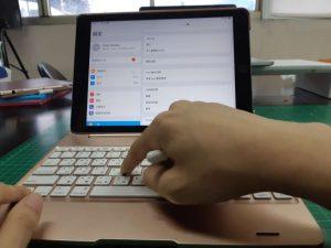 f8s鍵盤保護套連結方式