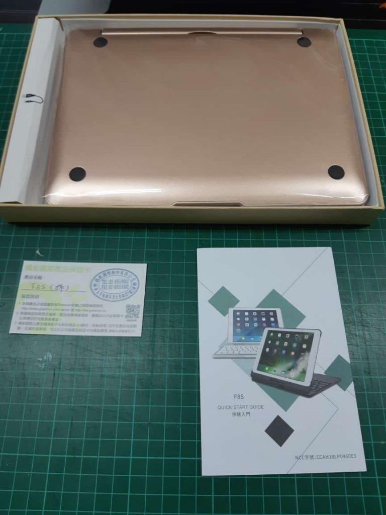 f8s鍵盤保護套 內容物