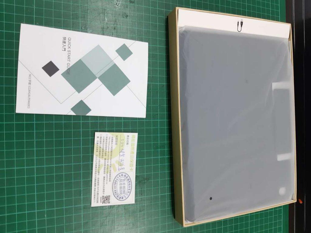f8s鍵盤保護套 筆插皮套版 內容物