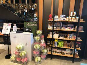 GREENON 產品展示 誠品生活新板店