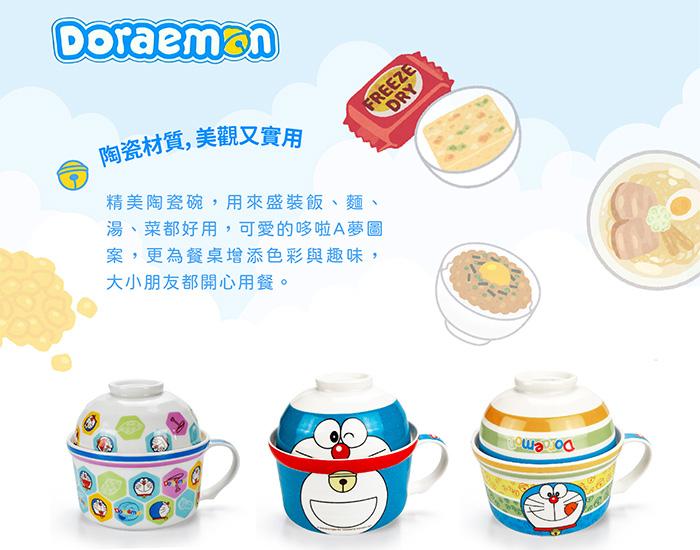 哆啦A夢陶瓷泡麵碗 把手設計