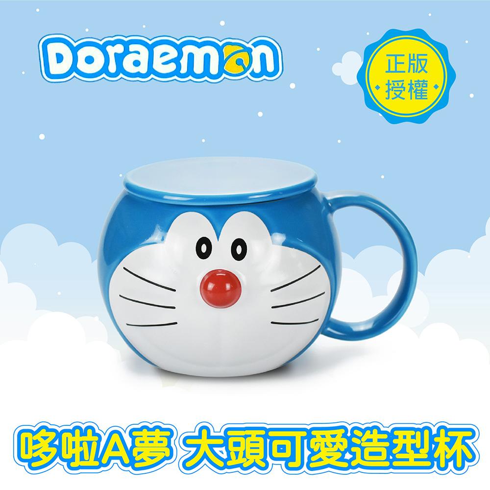 哆啦A夢 大頭可愛造型杯 陶瓷馬克杯
