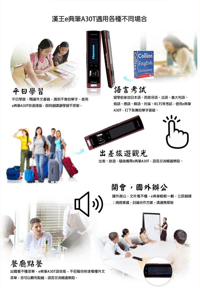 掃描,翻譯,錄音,適用商務辦公,英語學習