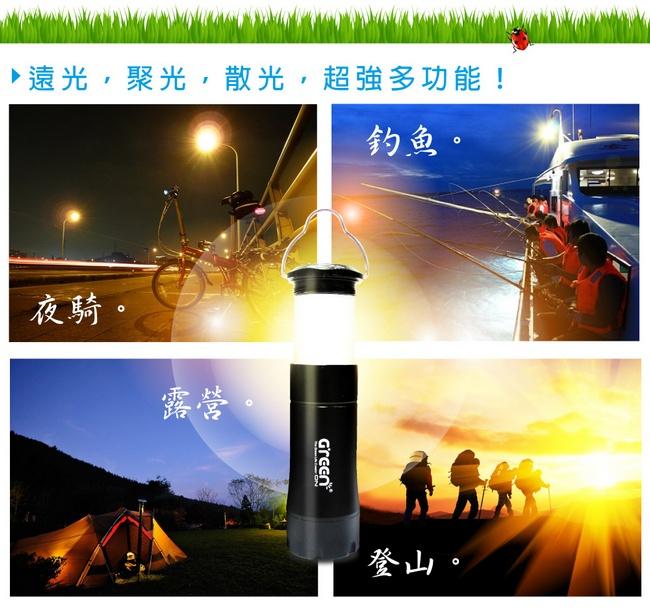 切換露營燈適用各式場合