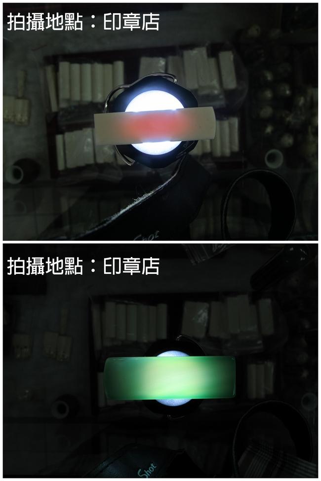 亮度可做玉品質檢測