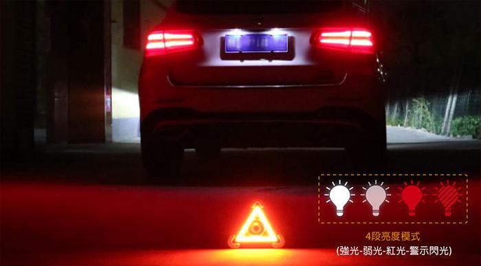 多功能照明LED三角警示燈四檔功能