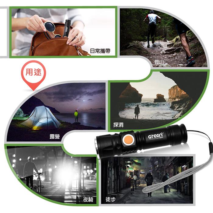 USB充電手電筒