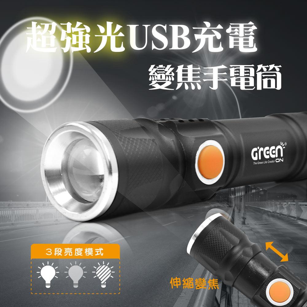 智慧型LED感應燈,自動光感控制,人體紅外線感應,節能環保
