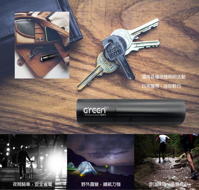 USB變焦手電筒 照明活動