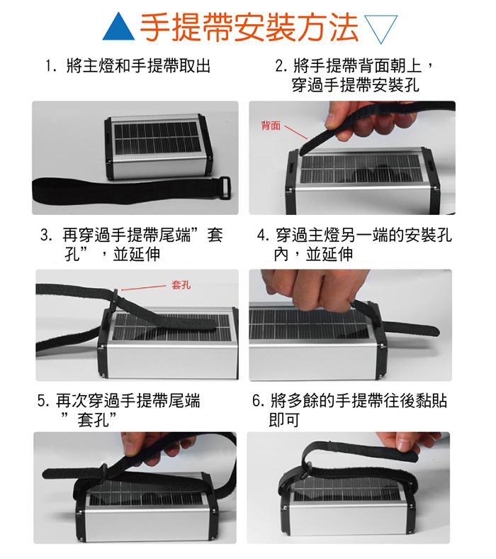 【多功能太陽能露營燈】太陽能充電、四段亮度模式、緊急警示燈