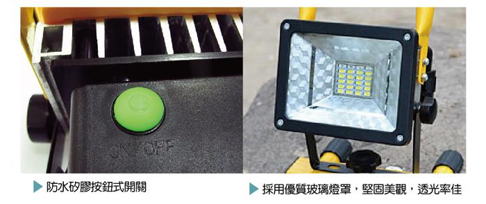 防水矽膠按鈕,優質玻璃燈罩,堅固美觀,戶外探照燈