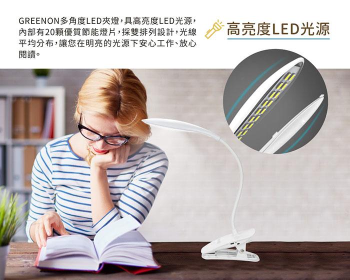 多角度LED夾燈明亮的光源
