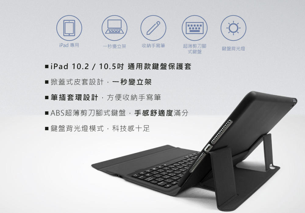 GREENON 鍵盤保護套F13 筆插皮套版 產品特色