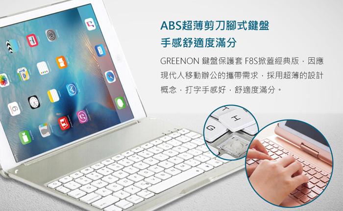 ipad 鍵盤 剪刀腳 薄型鍵盤