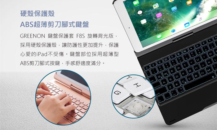 ABS的超薄剪刀腳式鍵盤,在輸入時不僅手感舒適度滿分,也會感受到與筆電相同的回饋質感。