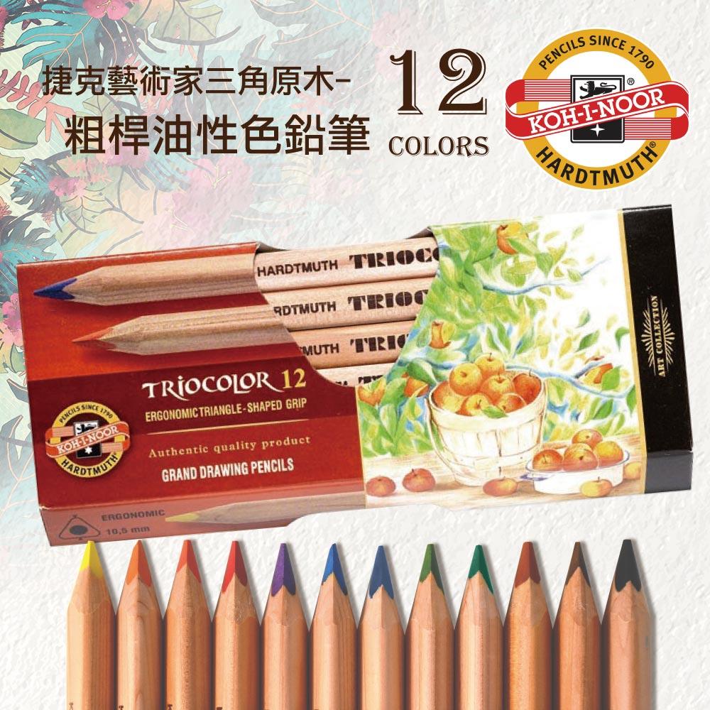 KOH-I-NOOR 捷克三角原木粗桿油性色鉛筆5.6mm粗筆芯不易斷裂  捷克魔術筆