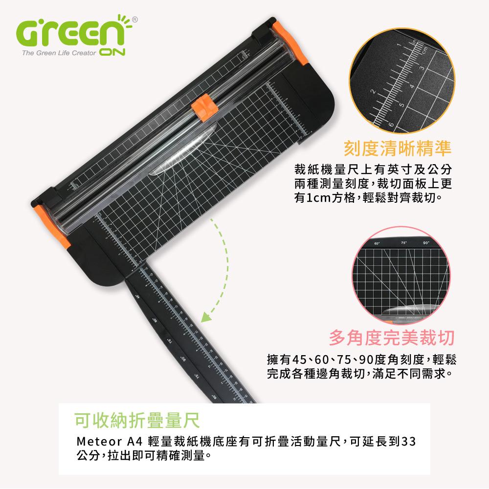 Meteor A4 輕量裁紙機 活動量尺可廷長到33公分  英寸及公分兩種測量刻度  有45、60、75、90度角刻度