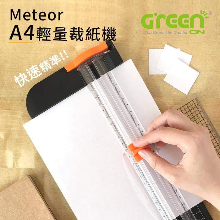 Meteor A4 輕量裁紙機  快速精準 隱藏刀頭 折疊量尺 多角度裁切