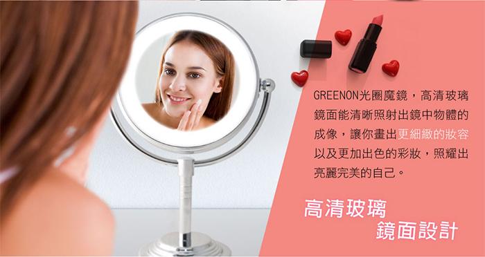 藍芽喇叭化妝鏡