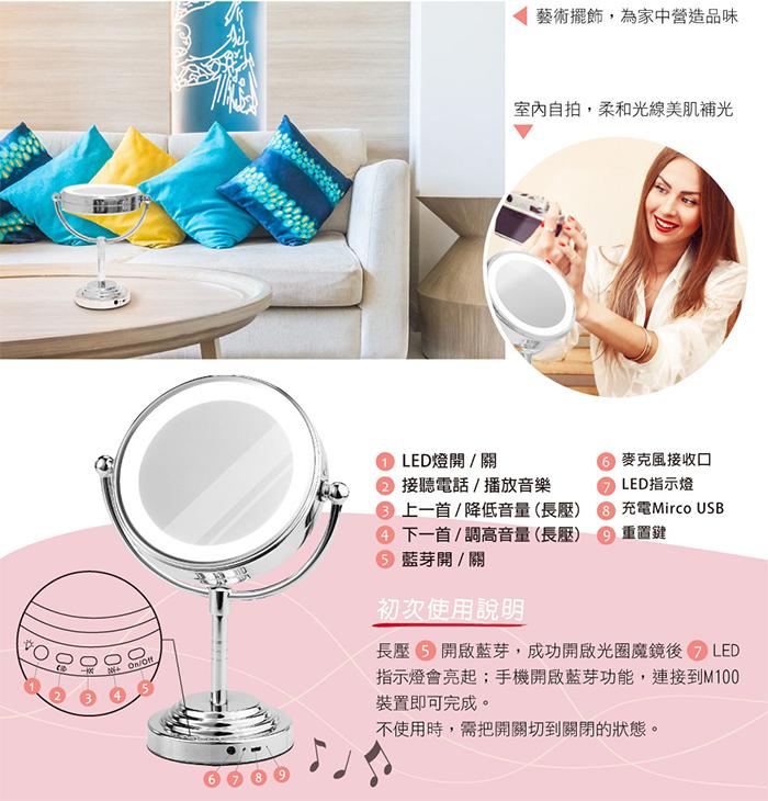 LED環燈化妝鏡