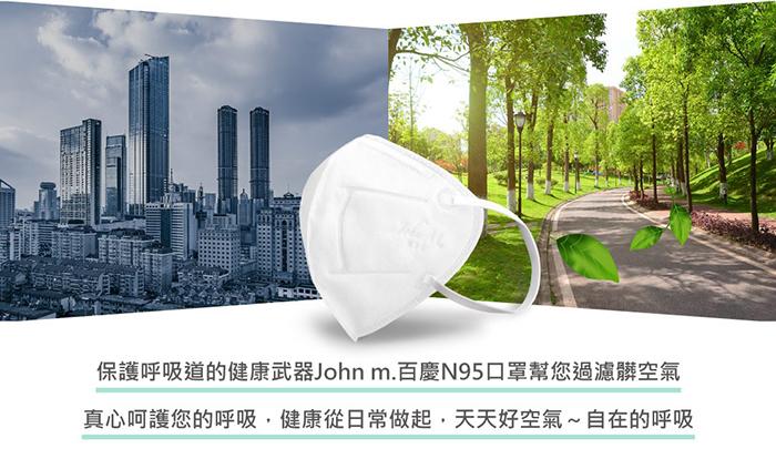 百慶口罩 n95 防霾