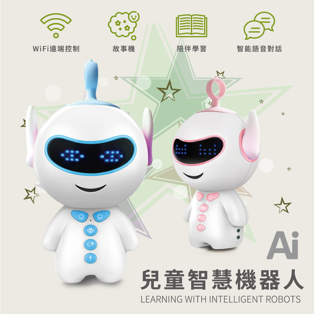 GREENON AI兒童智慧機器人