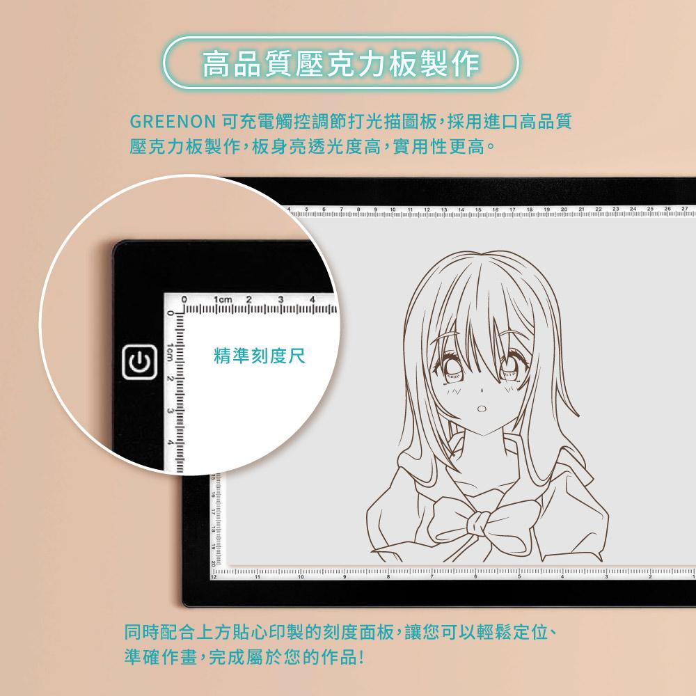 三段亮度任您調整-LED觸控調節