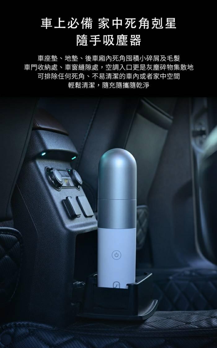 車子 隨手  吸塵器