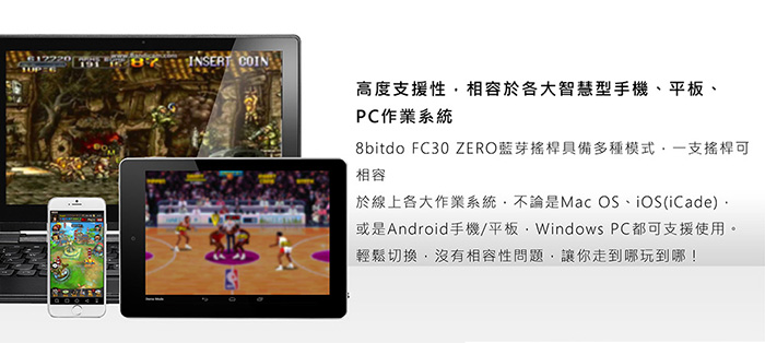 FC30ZERO具備高度支援性-適用各大作業系統