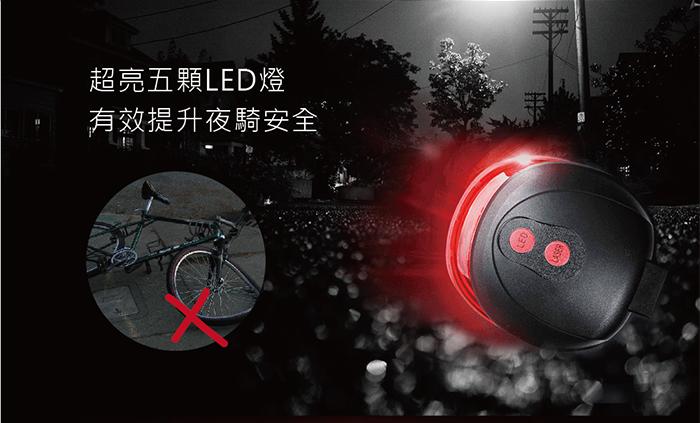 """自行車雷射LED車尾燈"""" height="""