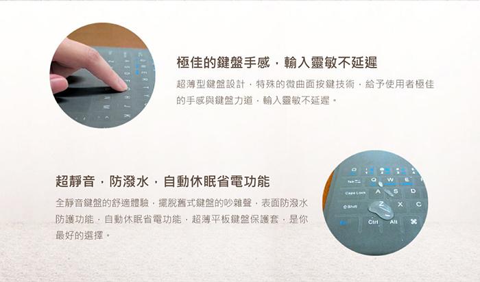 防潑水 鍵盤保護套