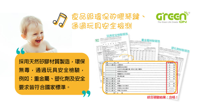 山野樂器 49鍵兒童初學手捲鋼琴推薦  食品級環保矽膠琴鍵、通過玩具安全檢測