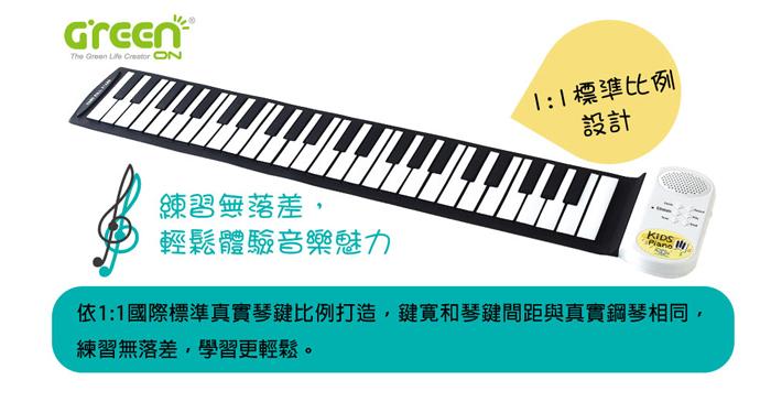 山野樂器 49鍵電子琴  1:1標準比例設計,練習無落差,輕鬆體驗音樂魅力