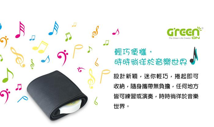 山野樂器 49鍵兒童入門款電子琴推薦  輕巧便攜,時時徜徉於音樂世界
