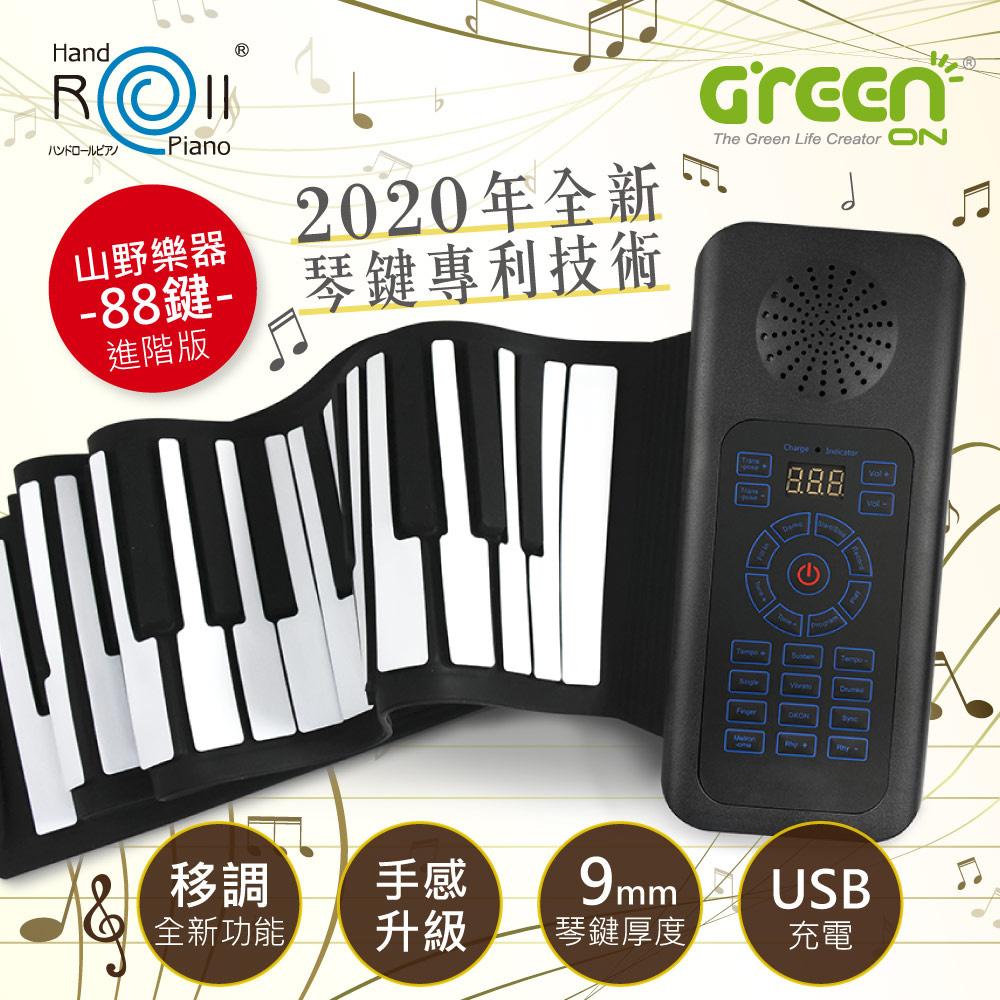 山野樂器 88鍵手捲鋼琴 進階版 移調功能
