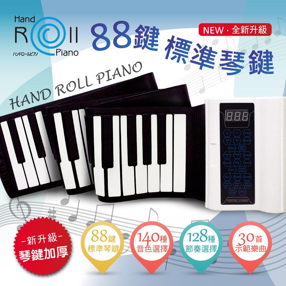 山野樂器 88鍵手捲鋼琴