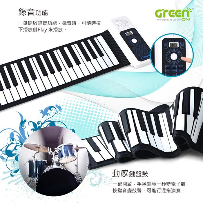 山野樂器手捲鋼琴